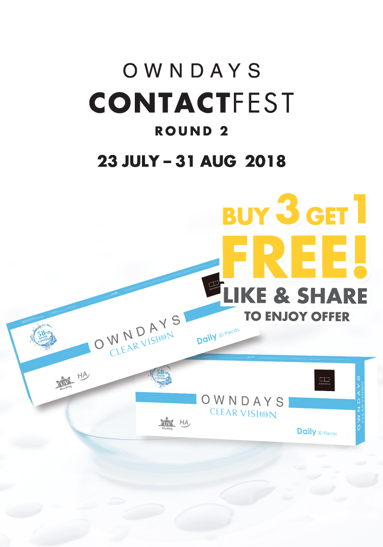 OWNDAYS CONTACTFEST ROUND 2