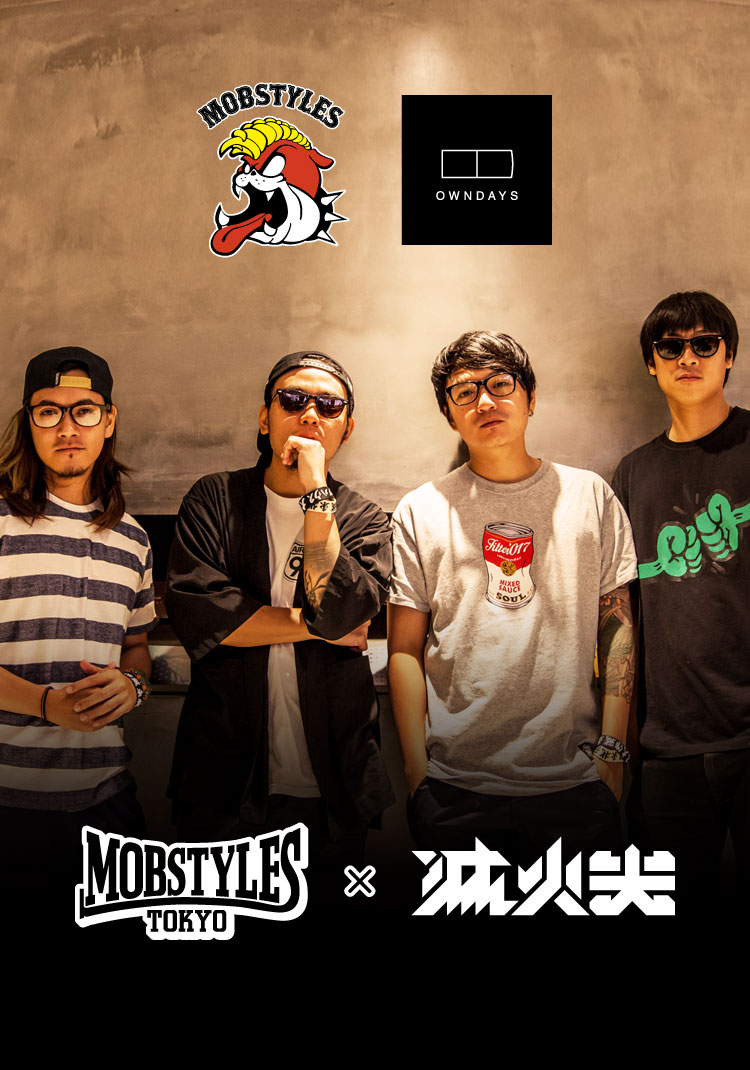 OWNDAYS × MOBSTYLES × Fire EX.