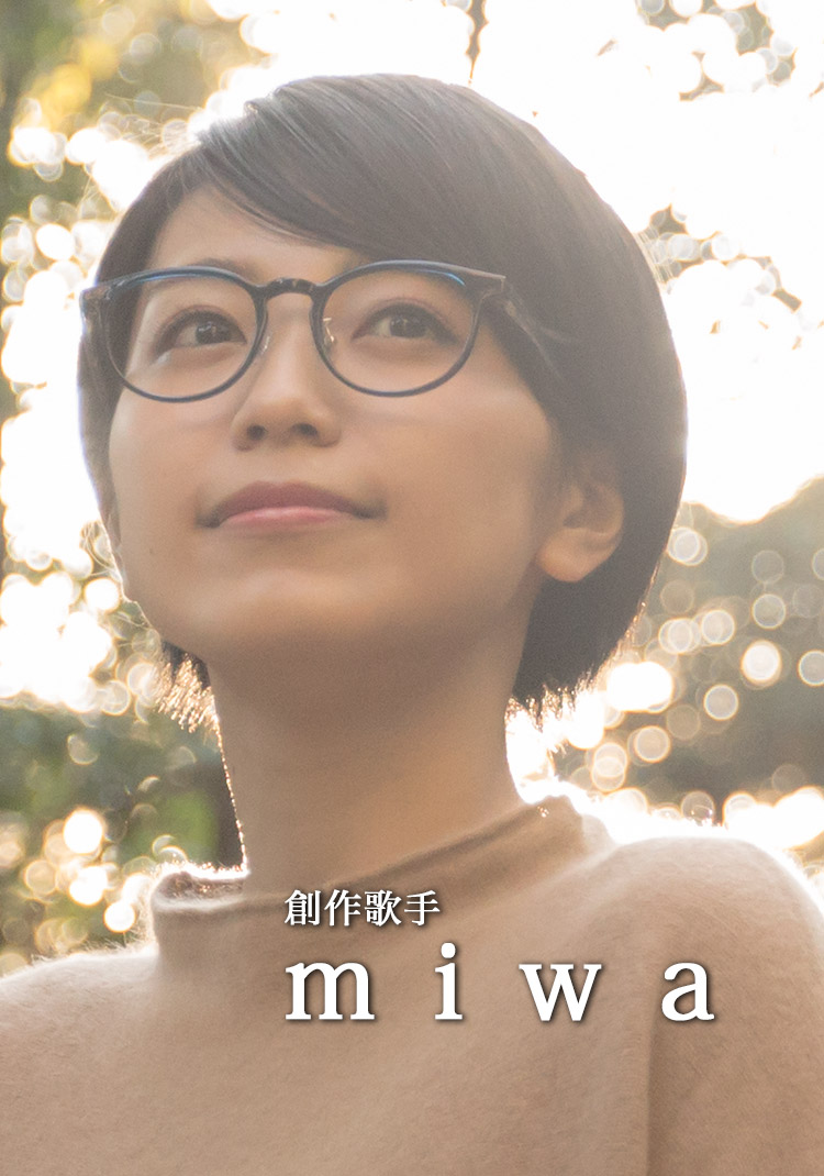 #19 miwa - OWNDAYS MEETS