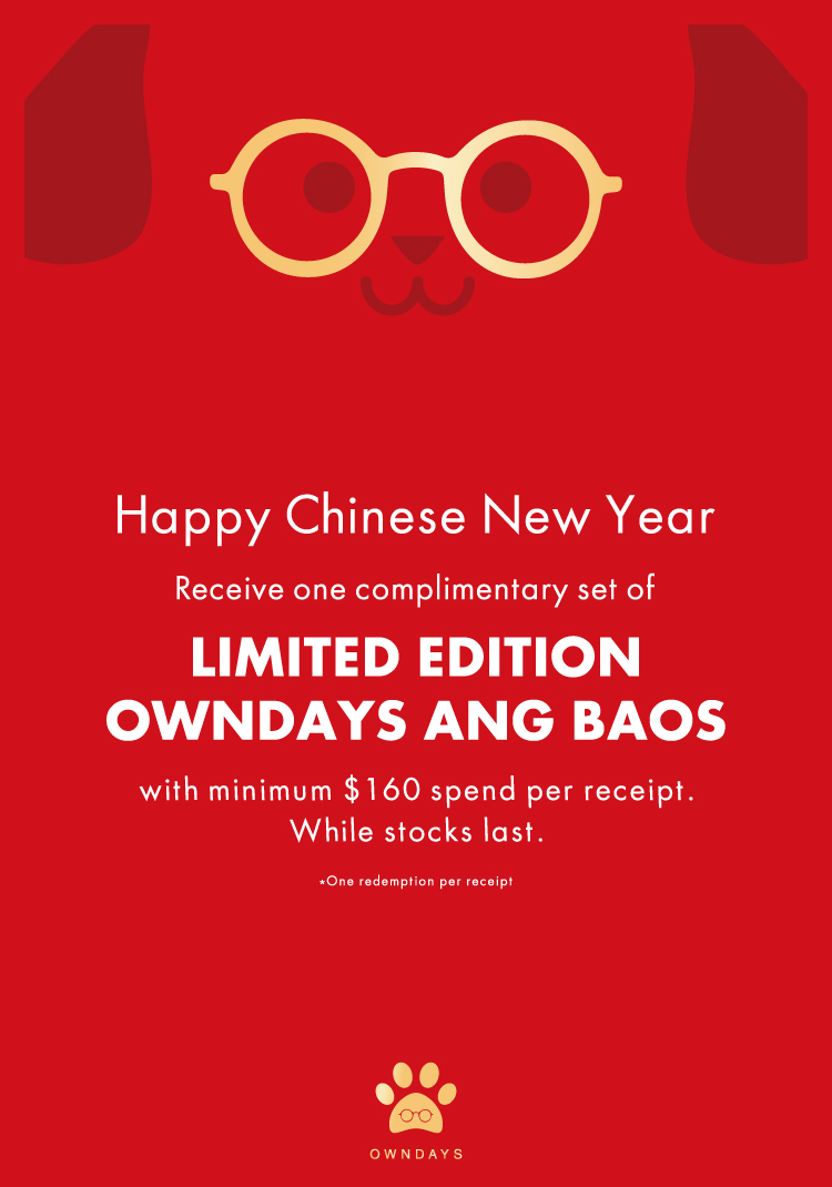 LIMITED EDITION OWNDAYS ANG BAOS
