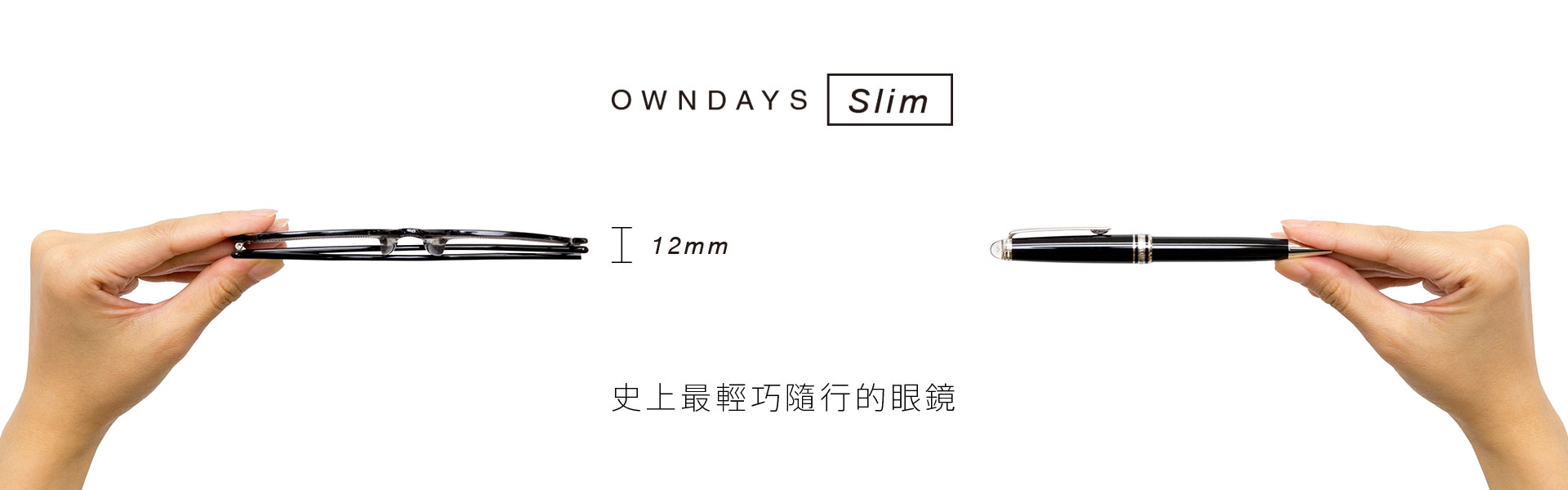 OWNDAYS Slim - Mid 2015