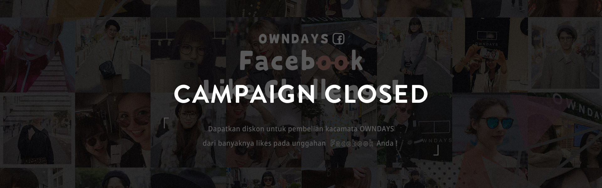 OWNDAYS Facebook Like Challenge